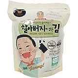 Manjun Organic Kid's Seaweed, 56g