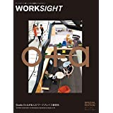WORKSIGHT(ワークサイト) 特別号 Studio O+A
