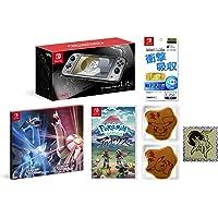【Amazon.co.jpオリジナル複数本購入特典 アルセウス畳コースター付き】Nintendo Switch Lite…