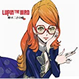 LUPIN THE IIIRD 峰不二子の嘘 オリジナルサウンドトラック