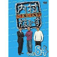 内村さまぁ~ず SECOND Vol.84 (DVD)