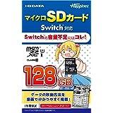 マイクロSDカード Switch対応 128GB