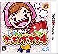 クッキングママ4 - 3DS