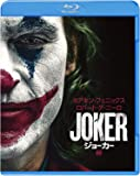 【店舗限定特典あり】ジョーカー ブルーレイ&DVDセット (初回仕様/2枚組/ポストカード付) [Blu-ray…