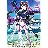 魔法少女特殊戦あすか(6) (ビッグガンガンコミックス)