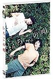 いちごの唄[DVD]