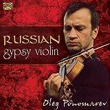 ロシアン・ジプシー・ヴァイオリン Russian Gypsy Violin [輸入盤]