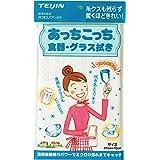 テイジン あっちこっち®食器・グラス拭き ホワイト 37×70cm 日本製