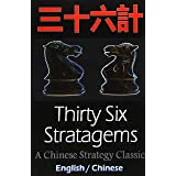 Thirty-Six Stratagems: Bilingual Edition, English and Chinese: The Art of War Companion, Chinese Strategy Classic, Includes P