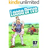 Loose Drive 7巻 (マンガハックPerry)
