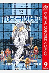 DEATH NOTE カラー版 9 (ジャンプコミックスDIGITAL) Kindle版