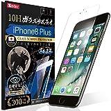 【ブルーライトカット】(日本品質) iPhone8 Plus ガラスフィルム ブルーライト カット フィルム (らくらく…