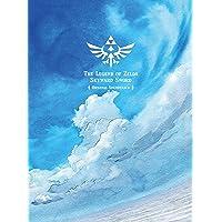 【Amazon.co.jp限定】「ゼルダの伝説 スカイウォードソード」オリジナルサウンドトラック〔初回数量限定生産盤…