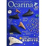 Ocarina vol.30