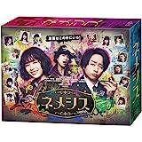 【メーカー特典あり】「ネメシス」DVD-BOX〔オリジナルクリアファイル(B6サイズ)付き〕