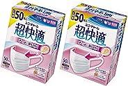 超快適マスク 小さめ 50枚〔PM2.5対応 日本製 ノーズフィットつき〕 (50枚×2個)