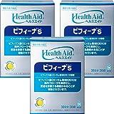 森下仁丹 ヘルスエイド® ビフィーナS(スーパー)30日分(30袋)3個セット ビフィズス菌 乳酸菌 サプリメント [機…