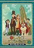 レイトン ミステリー探偵社 ~カトリーのナゾトキファイル~ DVD Vol.4
