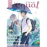 equal vol.31β [雑誌]