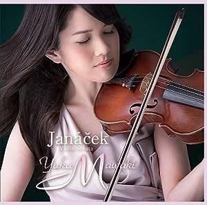 ヤナーチェク:ヴァイオリン・ソナタ/ドヴォルザーク:ロマンス ヘ短調 Op.11 他