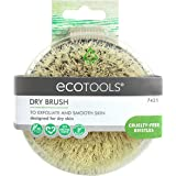 Eco Tools Dry Brush