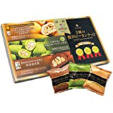 サロンドロワイヤル 3種の贅沢ピーカンナッツチョコレート【モアイの涙】 和風・ココア・抹茶 15g×8袋 お菓子詰め合わせギフト 高級 個包装