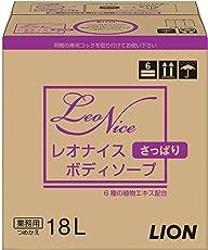 【ボディソープ】レオナイスさっぱりボディソープ18L