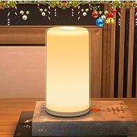 【最新タッチセンサー式】ベッドサイドランプ テーブルランプ ナイトライト 調光調色 暖白+RGB変換ライト 間接照明 イ…