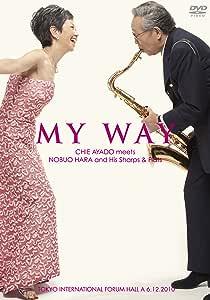 MY WAY [DVD]