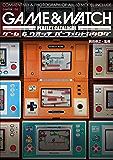 ゲーム&ウォッチパーフェクトカタログ (G-MOOK)