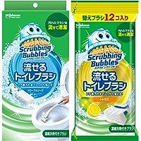 トイレ掃除 スクラビングバブル 流せる トイレブラシ 本体ハンドル1本 + 付け替え用16個セット (フローラルソープの…