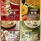 カゴメ野菜たっぷりスープ4種類×2 8袋セット 防災アプリQRコートステッカー付