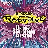 GITADORA Tri-Boost Re:EVOLVE Original Soundtrack Selection