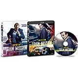 トレイン・ミッション Blu-ray