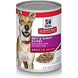 Hills Science Diet Adult Beef & Barley Entrée Canned Dog Food, 370g, 12 Pack
