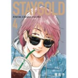 STAYGOLD(4) (onBLUE comics)