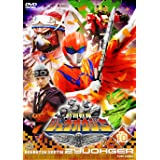 スーパー戦隊シリーズ 動物戦隊ジュウオウジャー VOL.10 [DVD]