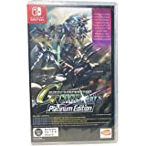 SD Gundam G Generation Crossrays Platinum Edition (English) - Nintendo Switch