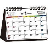 2021年 シンプル卓上カレンダー B6ヨコ/カラー【T7】 ([カレンダー])