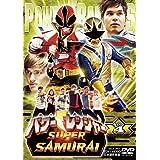 パワーレンジャー SUPER SAMURAI VOL.4 [DVD]