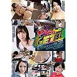 素人ナンパGET!! 東京Street編 No.196 RISING GIANTS NewNEXT [DVD]