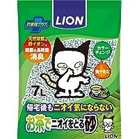ライオン (LION) ニオイをとる砂 お茶でニオイをとる砂 7L