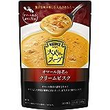 ハインツ  (Heinz)  大人むけのスープ オマール海老のクリームビスク 140g×5袋