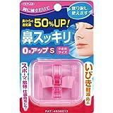 TO-PLAN(トプラン) 鼻スッキリO2アップ 女性・子供用 いびき防止