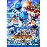 スーパー戦隊シリーズ 動物戦隊ジュウオウジャー VOL.2 [DVD]