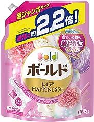 ボールド 洗濯洗剤 液体 アロマティックフローラル&サボンの香り 詰め替え 1580g