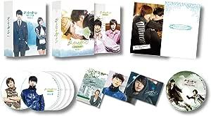 シークレット・ガーデン ブルーレイ BOXI [Blu-ray]