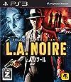 L.A.ノワール 【CEROレーティング「Z」】 - PS3