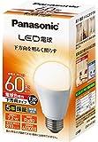 パナソニック LED電球 口金直径26mm 電球60形相当 電球色相当(7.2W) 一般電球 下方向タイプ 1個入り 密…