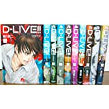 D-LIVE!!  コミック 全10巻 完結セット